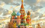 Москва для почемучек