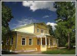 Города Нижегородской губернии